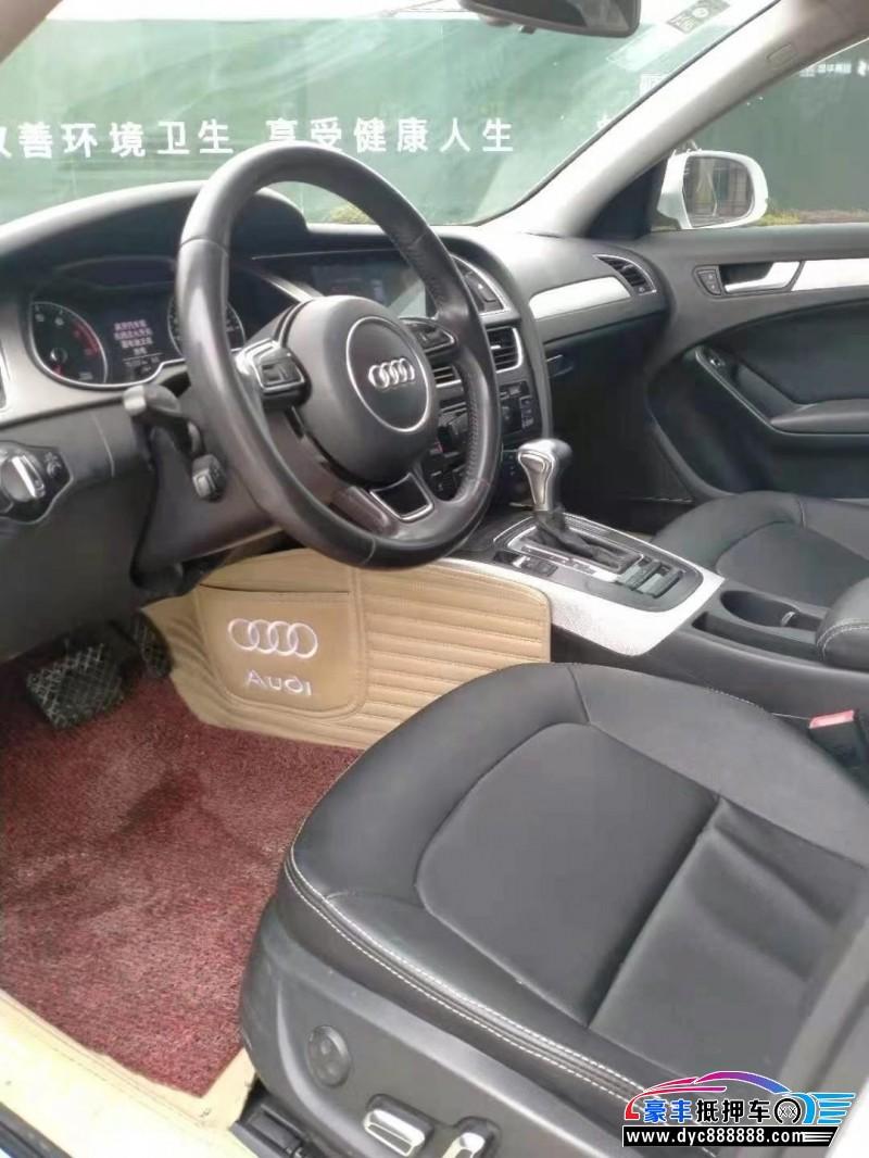 14年奥迪A4L轿车抵押车出售