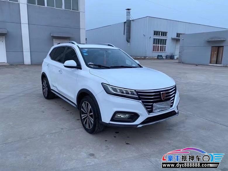 19年荣威RX5SUV抵押车出售