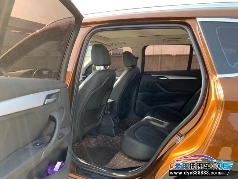 19年宝马X1SUV抵押车出售