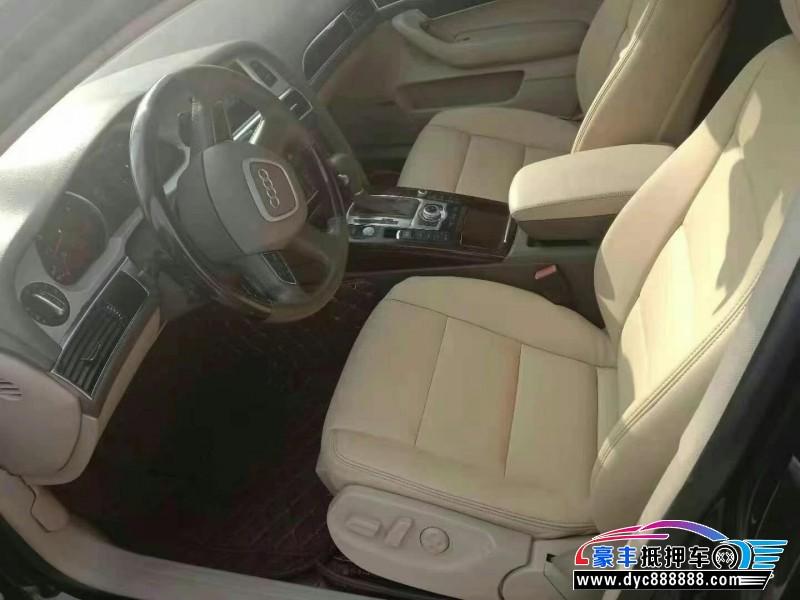 抵押车出售10年奥迪A6L轿车