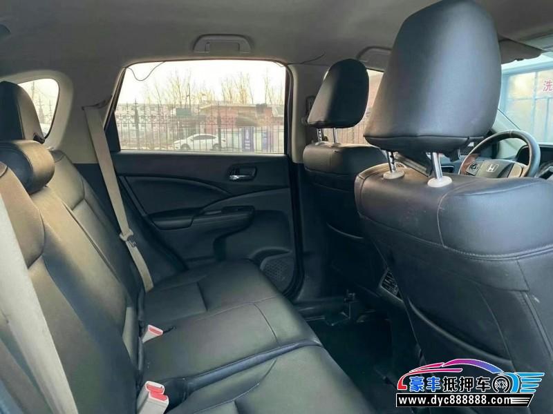 17年本田CR-V轿车抵押车出售