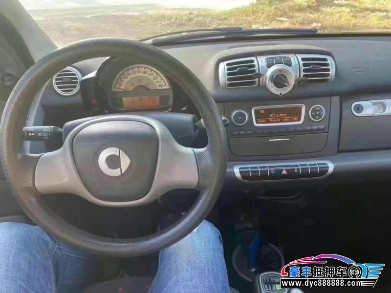 15年奔驰smart轿车抵押车出售