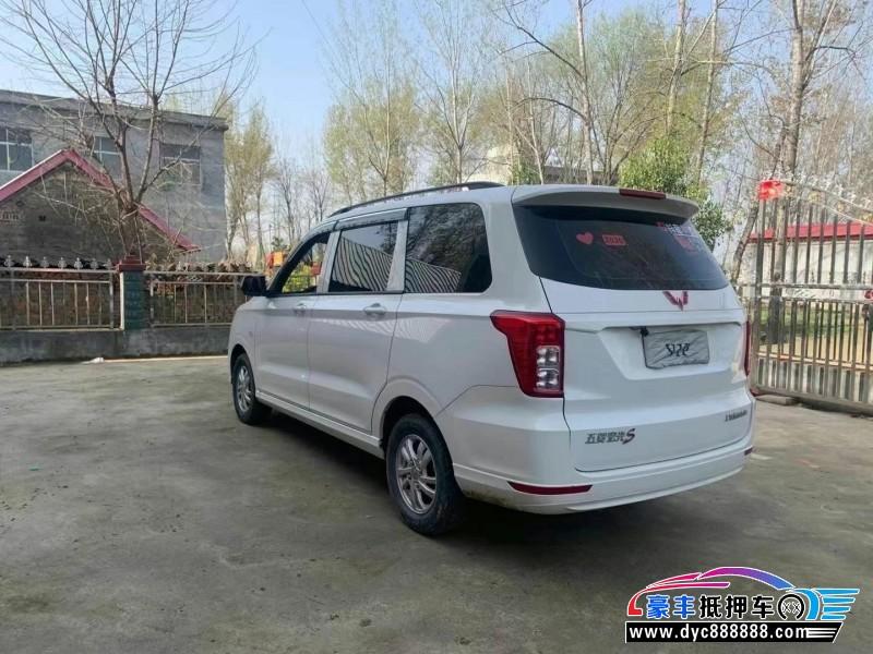 20年五菱汽车五菱宏光SUV抵押车出售
