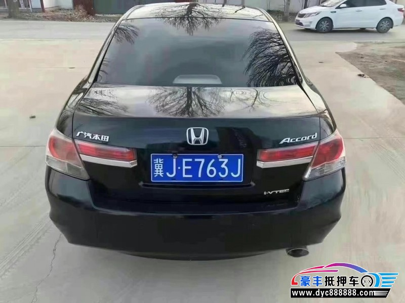 12年本田雅阁轿车抵押车出售