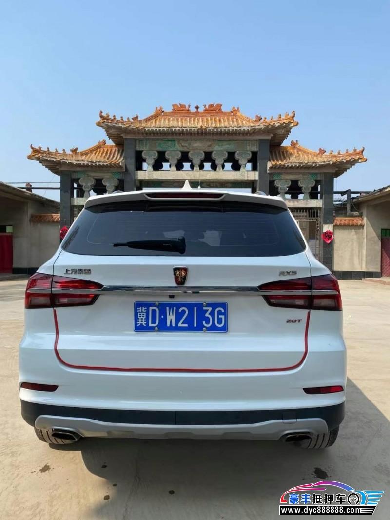 19年荣威RX5轿车抵押车出售