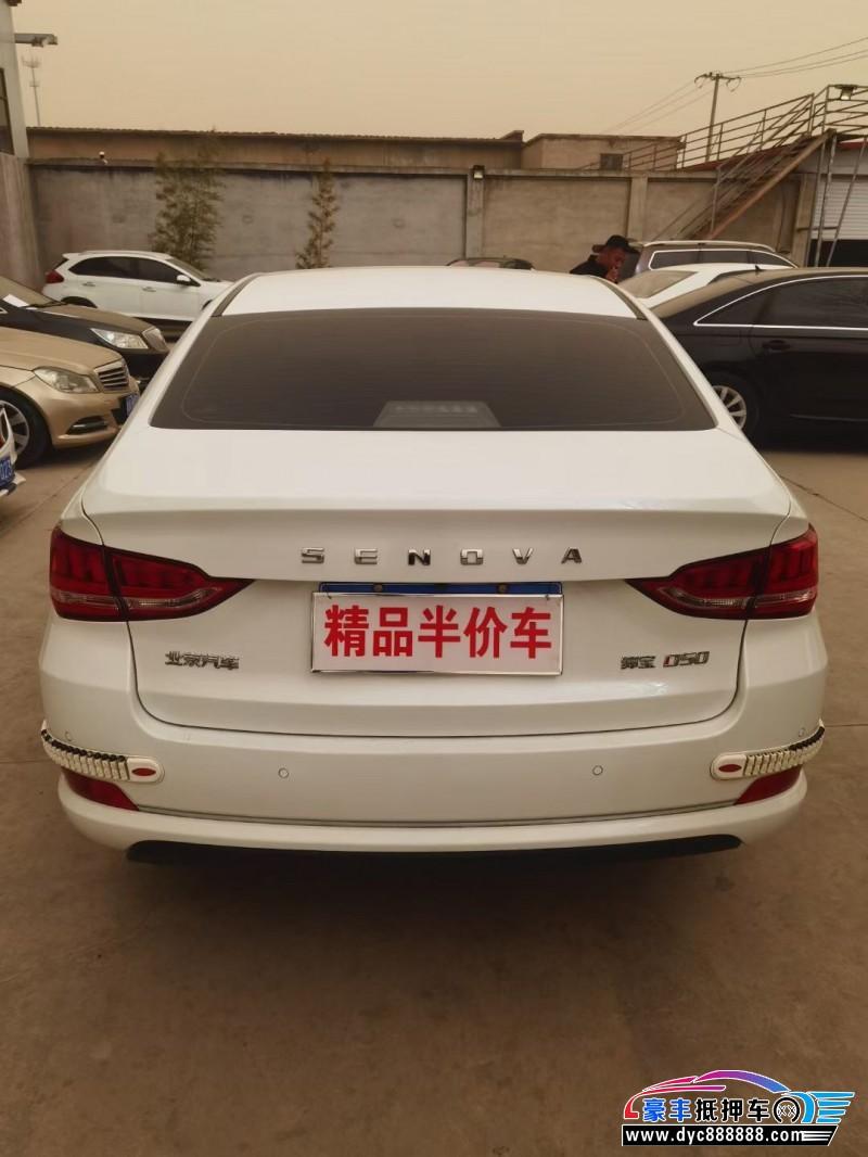 抵押车出售19年北汽绅宝D50轿车