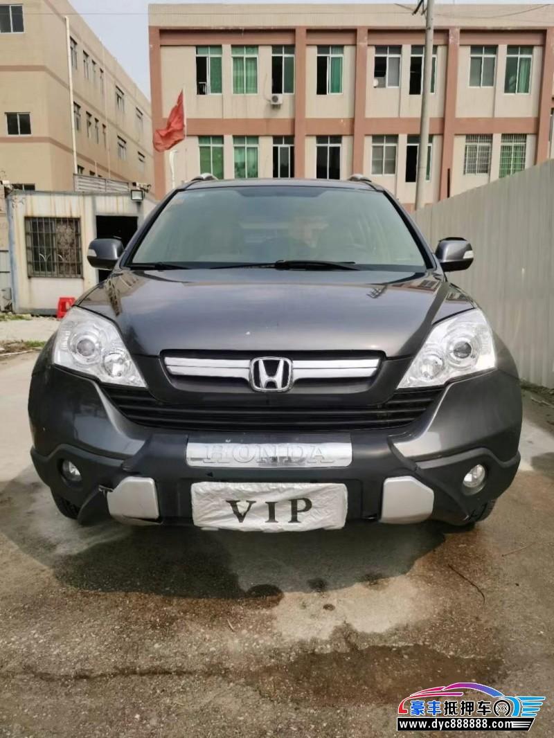 抵押车出售09年本田CR-XSUV