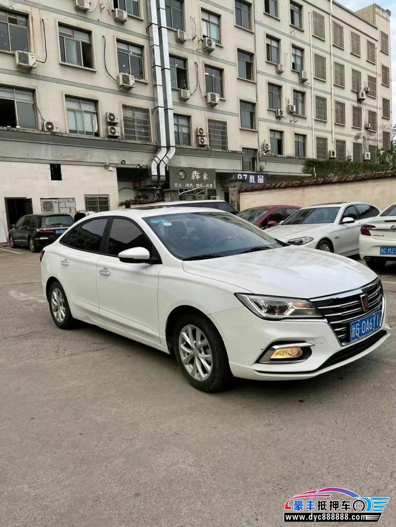 抵押车出售19年荣威i5SUV