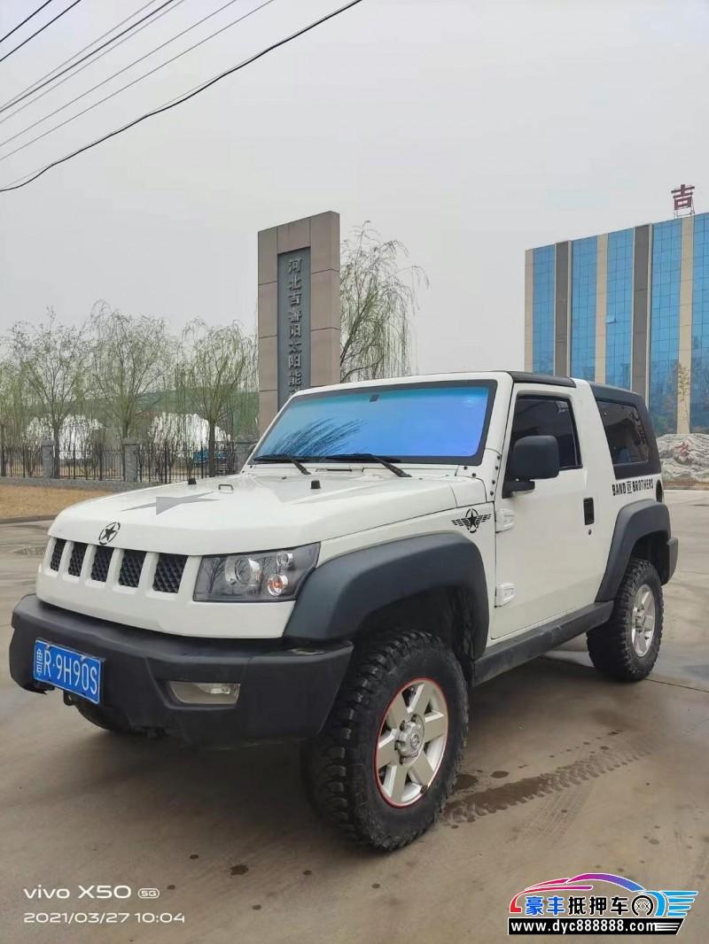 14年北京BJ40SUV抵押车出售