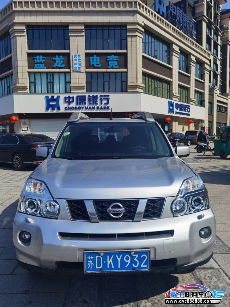 抵押车出售11年日产奇骏SUV