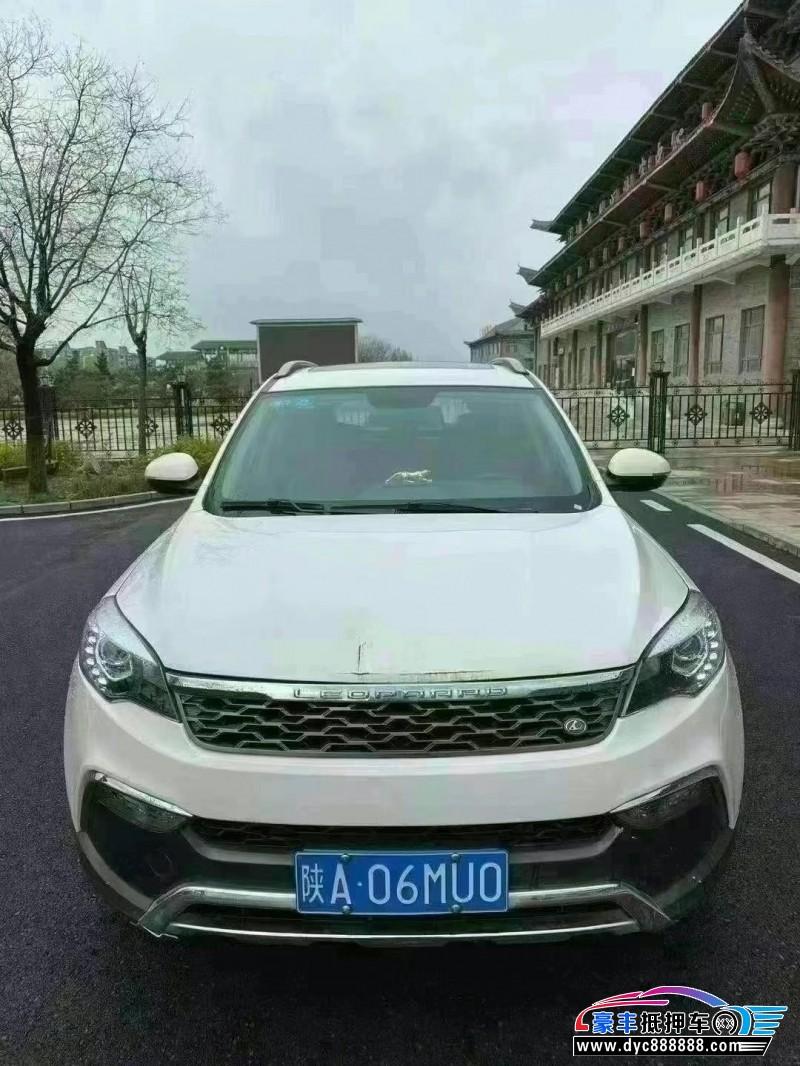 抵押车出售17年猎豹汽车CS10SUV
