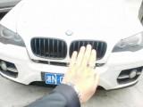 抵押车出售10年宝马X6轿车
