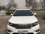 18年荣威RX5SUV抵押车出售