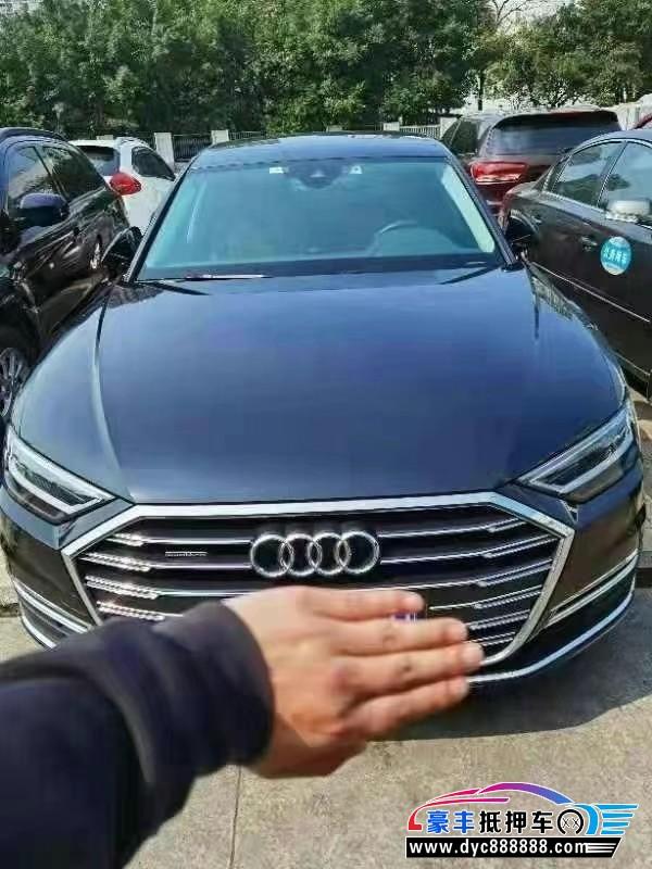 抵押车出售20年奥迪A8L轿车
