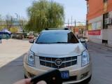 抵押车出售12年凯迪拉克SRXSUV
