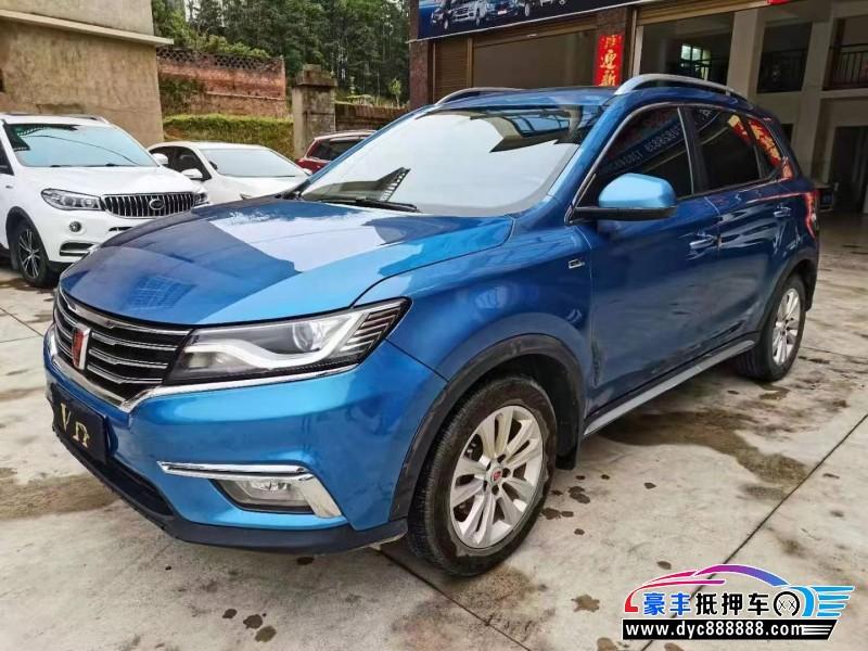 抵押车出售18年荣威RX5轿车