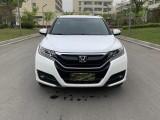 抵押车出售17年本田UR-VSUV