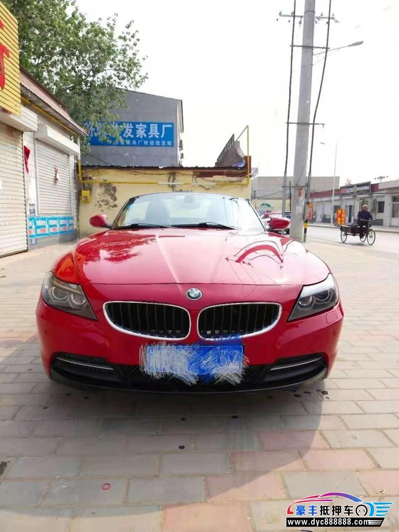 抵押车出售10年宝马Z4轿车