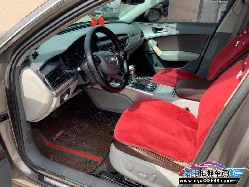 13年奥迪A6轿车抵押车出售