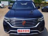 抵押车出售20年荣威RX5SUV