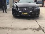 抵押车出售15年捷豹XJL轿车