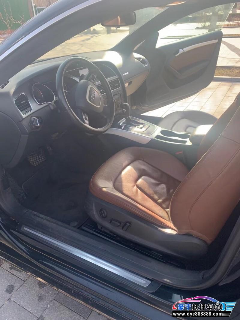 11年奥迪A5轿车抵押车出售