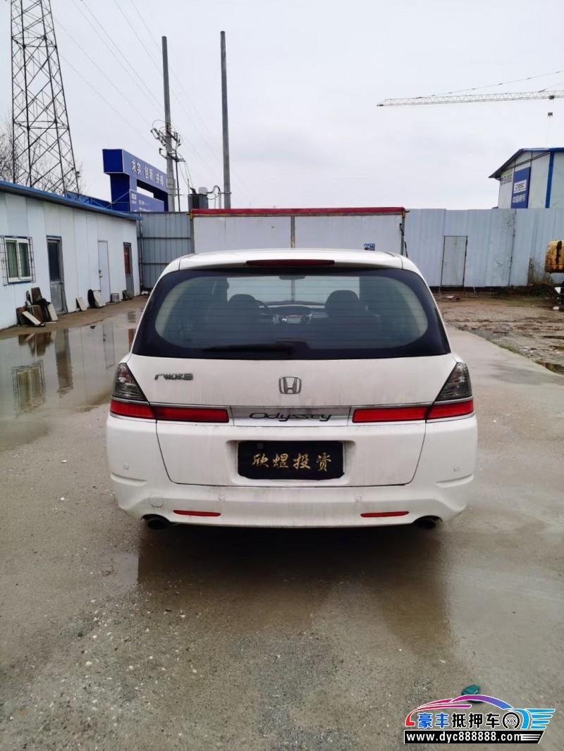 09年本田奥德赛MPV抵押车出售