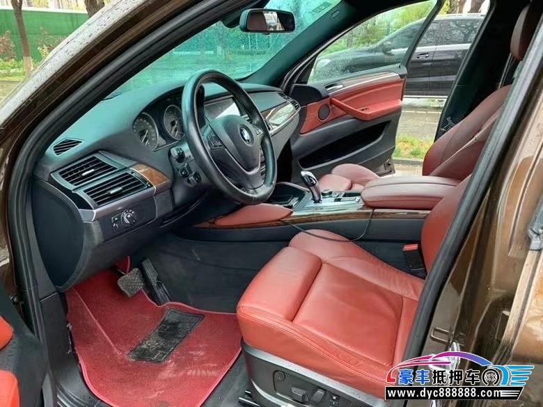 13年宝马X6SUV抵押车出售