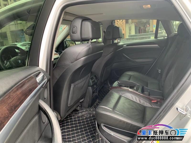 抵押车出售09年宝马X6轿车
