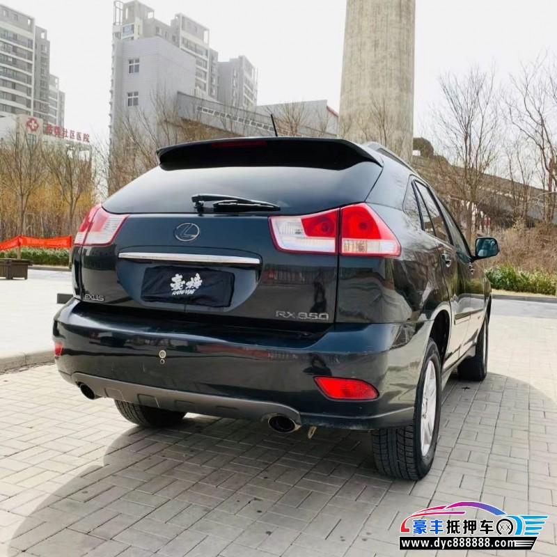 11年黄海旗胜V3SUV抵押车出售