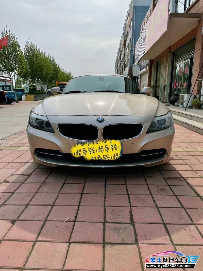 13年宝马Z4跑车抵押车出售