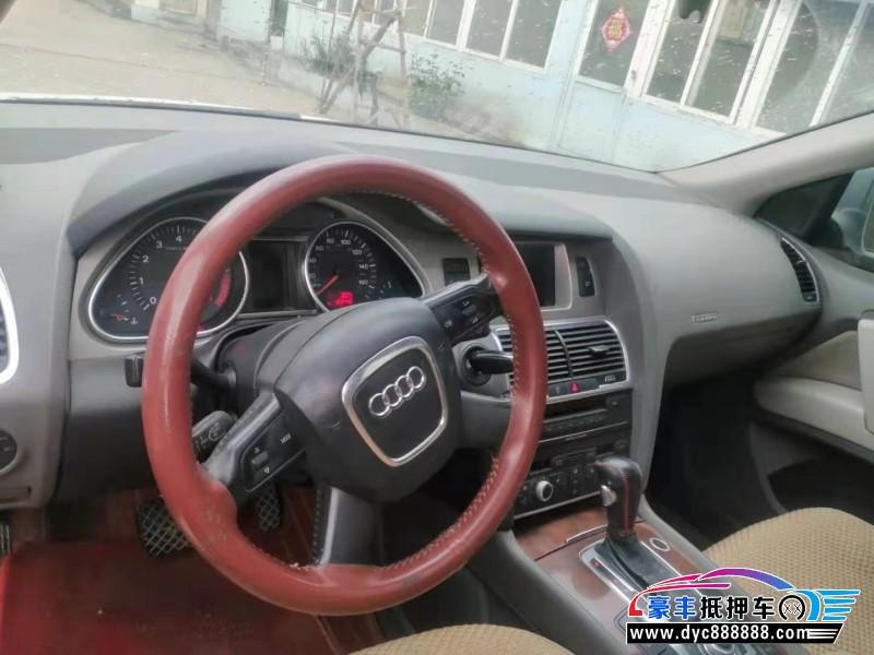 抵押车出售08年奥迪Q7轿车