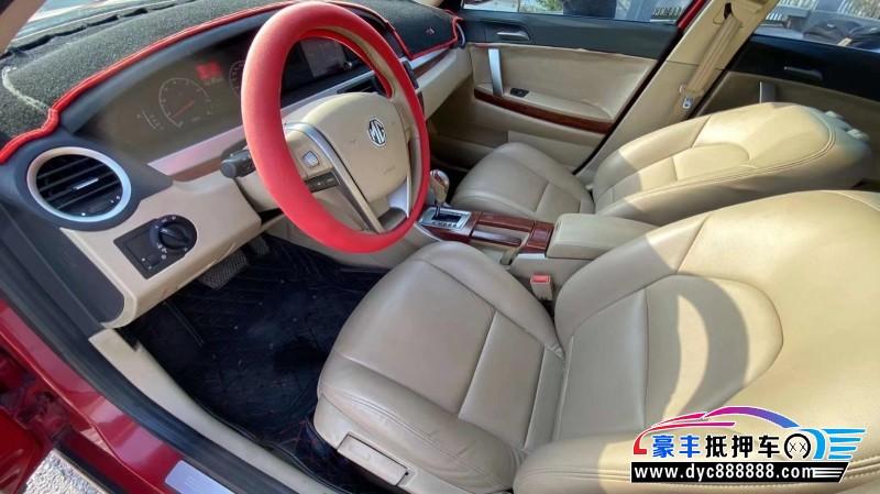10年名爵GM6轿车抵押车出售