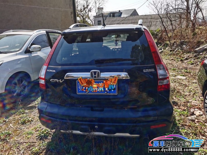 抵押车出售09年本田CR-VSUV