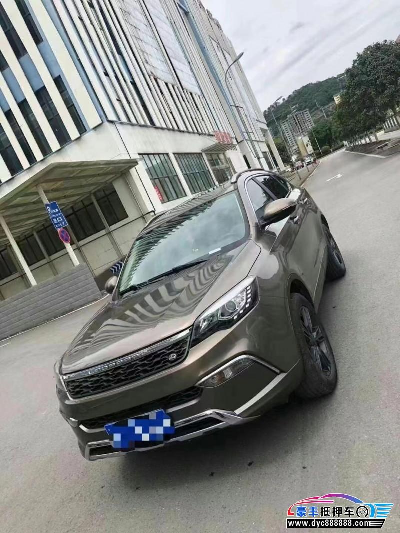 抵押车出售19年猎豹汽车CS10SUV