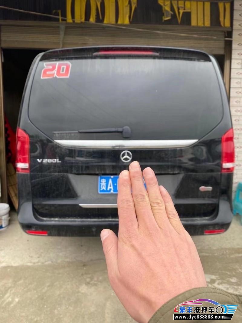 19年奔驰VMPV抵押车出售