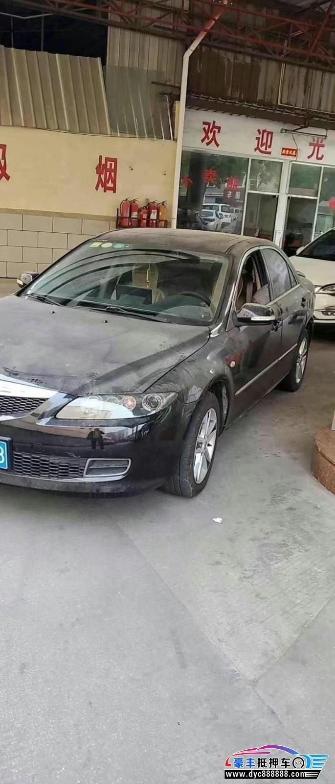 抵押车出售09年马自达6轿车