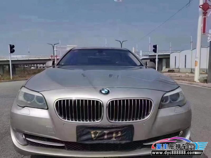 抵押车出售12年宝马5系轿车