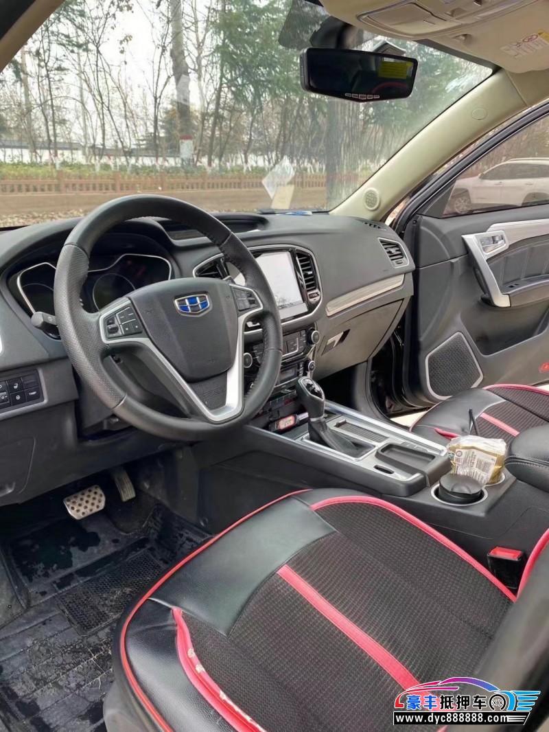 17年吉利远景X6SUV抵押车出售