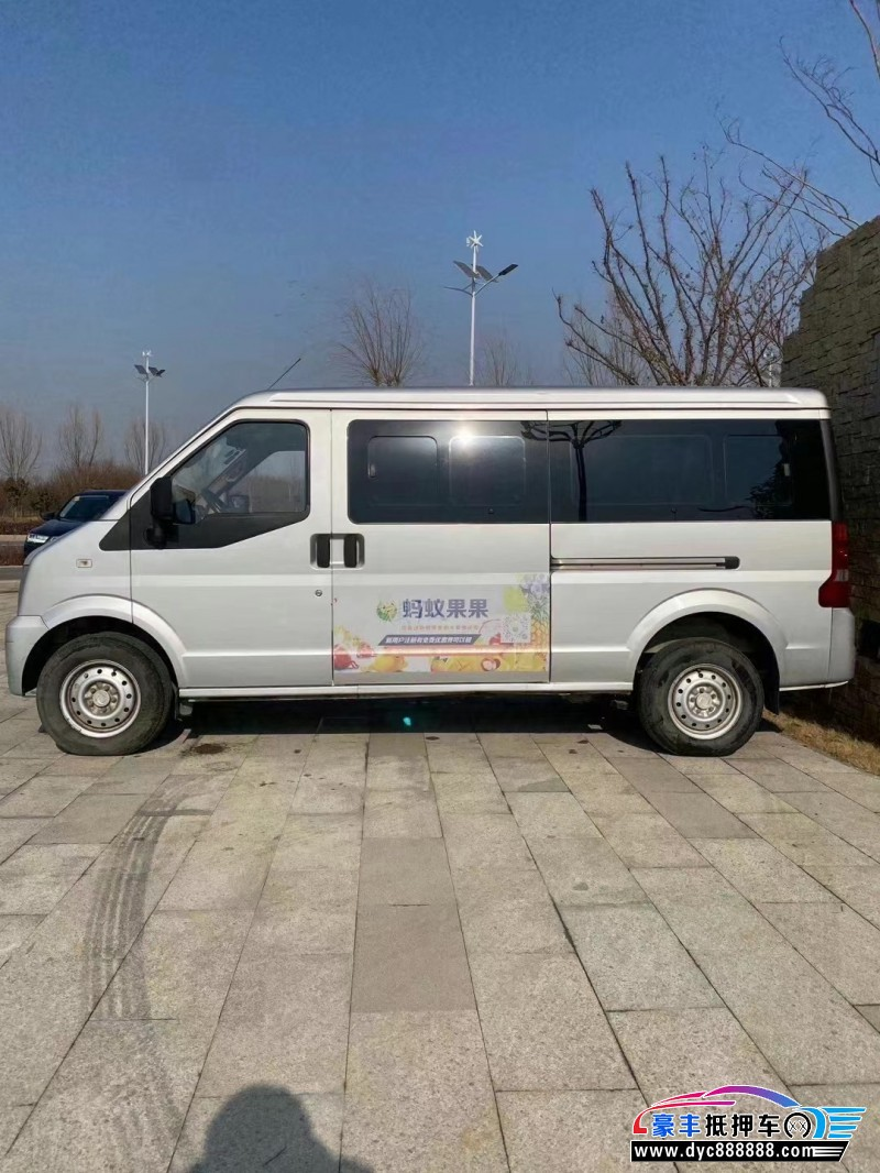 19年东风小康EC36微面抵押车出售