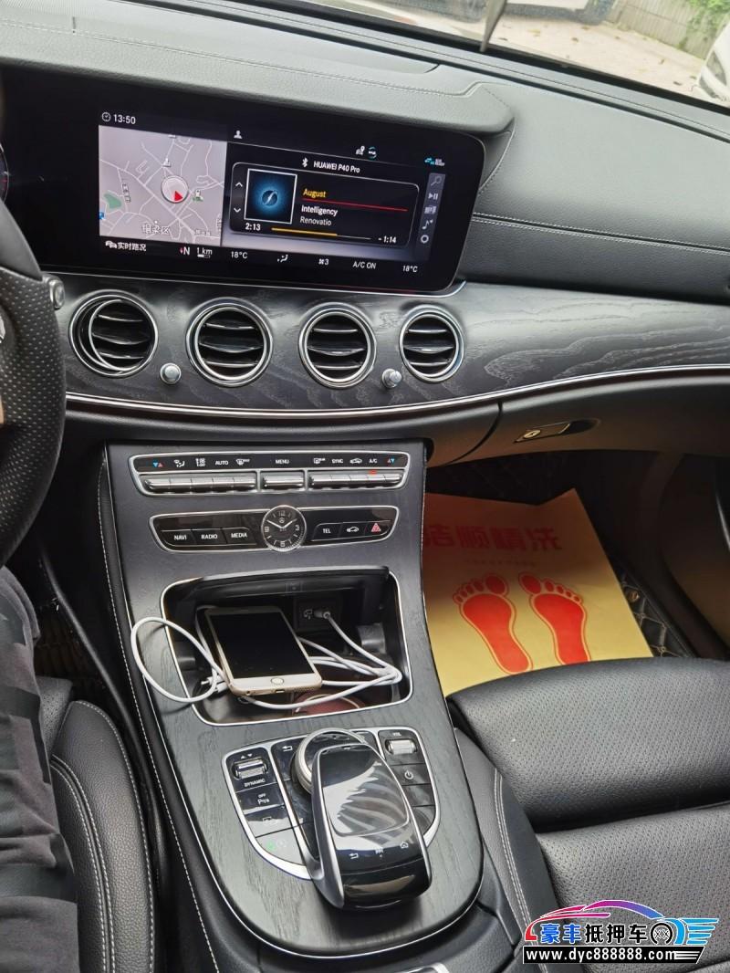 抵押车出售18年奔驰E轿车