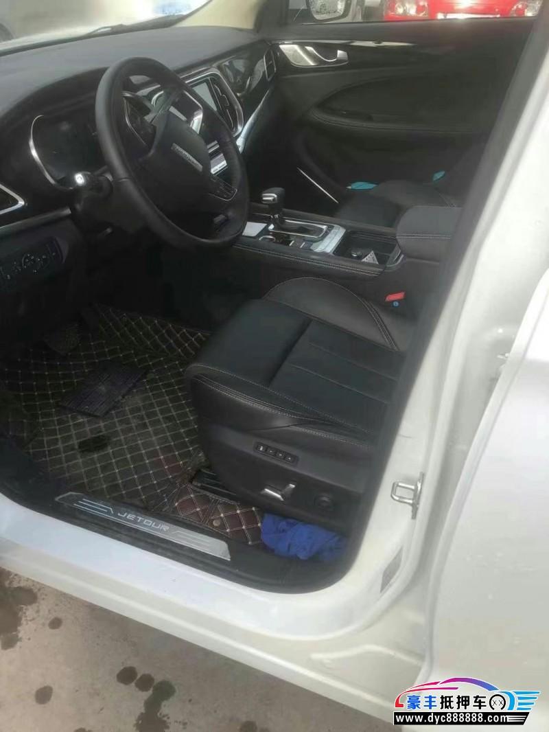 抵押车出售20年捷途X90SUV