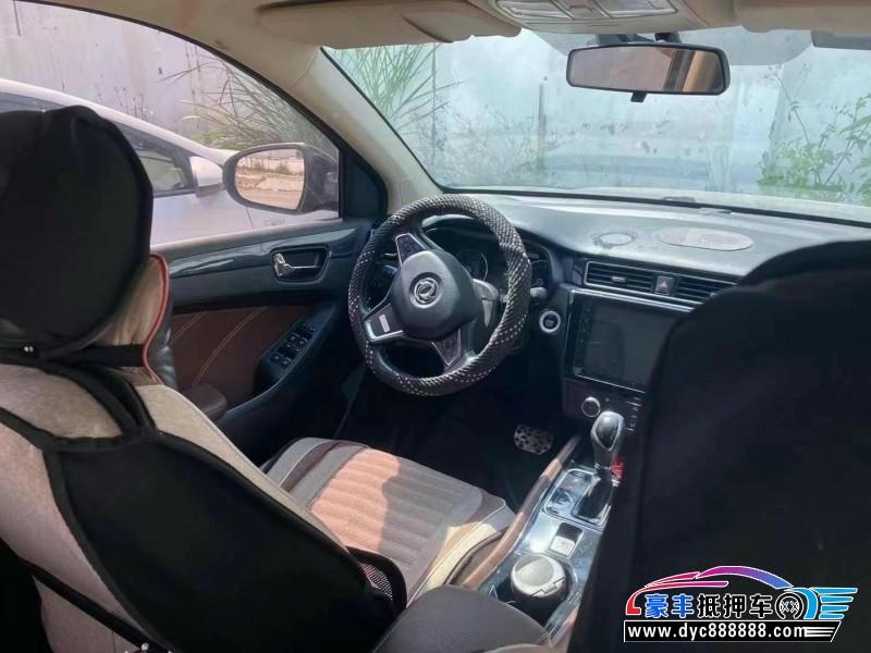抵押车出售16年东风风光580SUV
