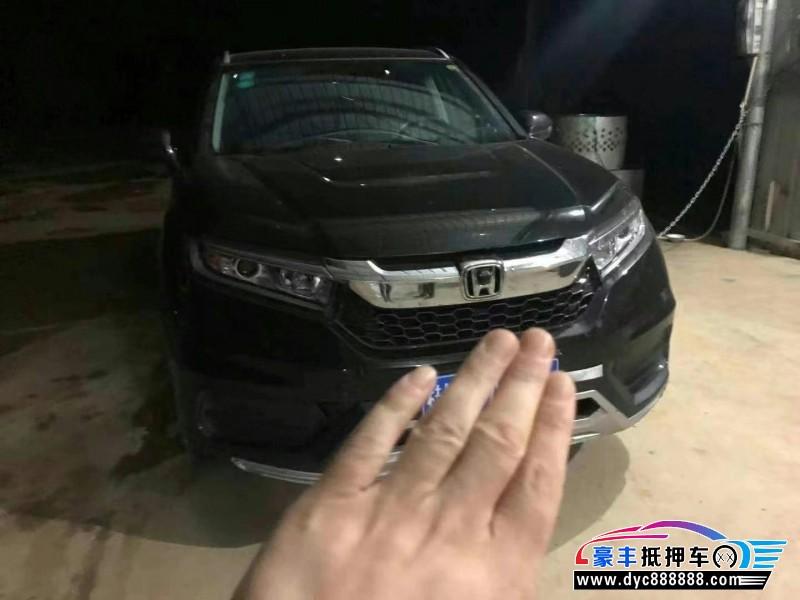 17年本田冠道SUV抵押车出售