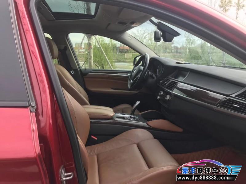 抵押车出售10年宝马X6SUV
