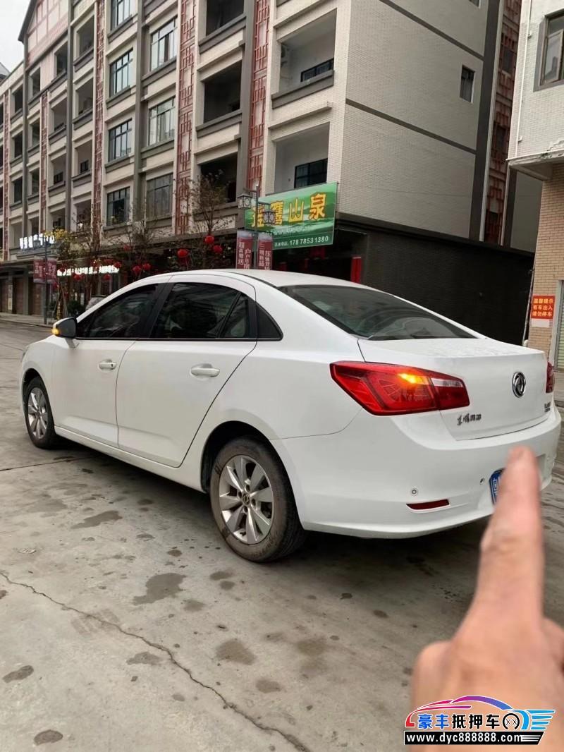 15年东风风神L60轿车抵押车出售