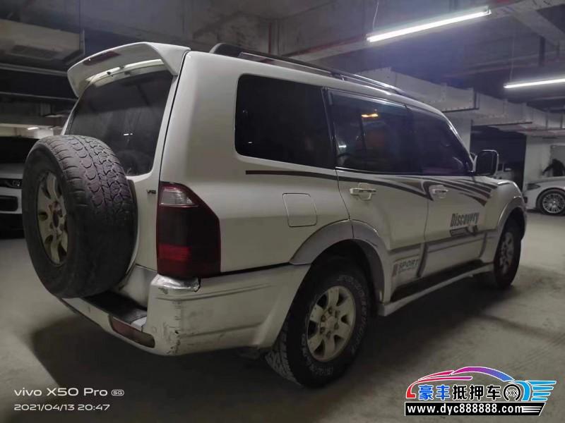 07年三菱帕杰罗轿车抵押车出售