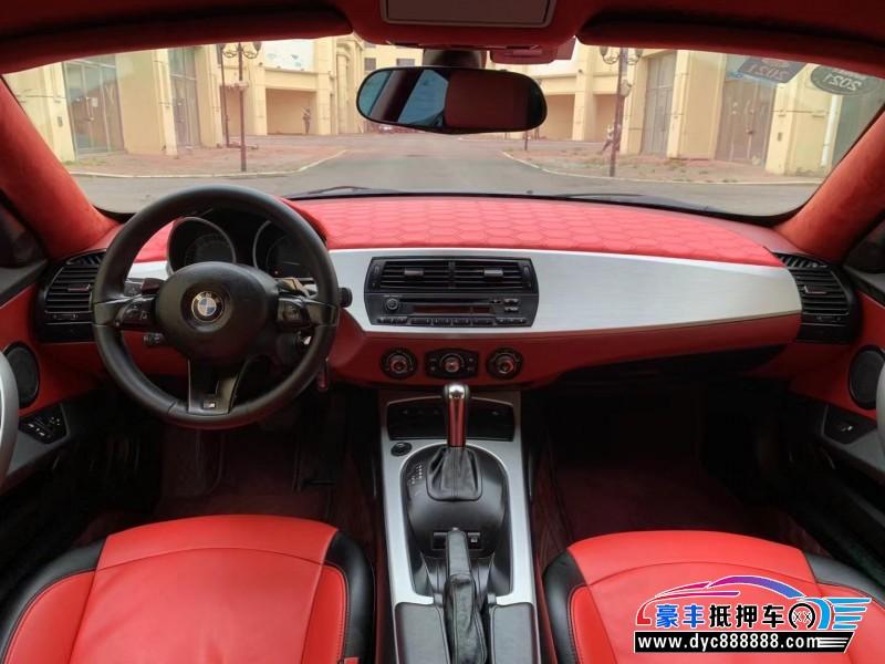 10年宝马Z4轿车抵押车出售