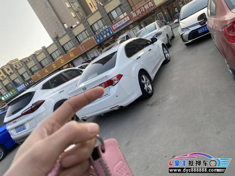 抵押车出售11年本田思铂睿轿车