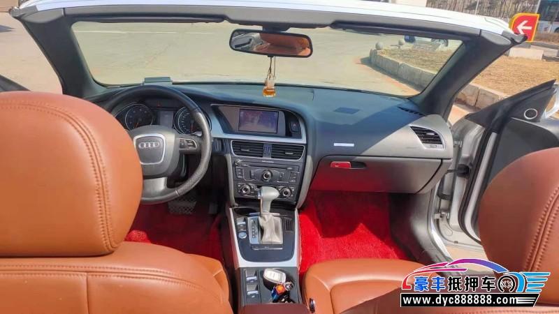 12年奥迪A5轿车抵押车出售